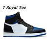 7 Kraliyet Toe