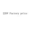 220V Factory price