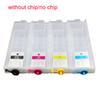 1set ningún chip