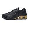 40-46 Black Gold
