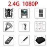 2.4G 1080P GPS حقيبة الصين