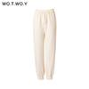 Abricot-pantalon