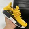 HU Pharrell giallo