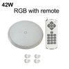 42W RGB مع جهاز التحكم عن بعد