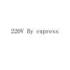 220V By express