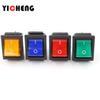4PCS couleur de mélange 12V 4Pin