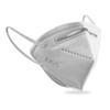 KN95 маска индивидуальный пакет