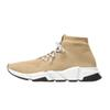 36-45 lace-up beige white