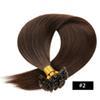 # 2 (самый темный коричневый)