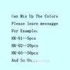 You Can Mix Colors 50x70cm and 45x60cm