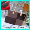 FI09 40/33/20cm no box