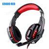 G9000 الأحمر