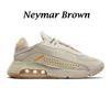 نيمار براون