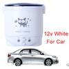 12V الأبيض للسيارة