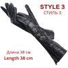 стиль 3 Китай