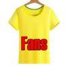 قميص المشجعين