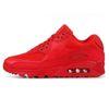 # B25 36-45 красный