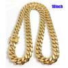 الذهب خفض 15mm 18INCH