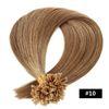 # 10 (Medium Golden Brown)