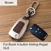 브라운 - 뷰익 4 버튼 폴딩