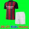 20 21 منزل الأطفال