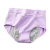0213 Purple