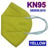 Maschera giallo senza valvola