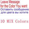 10 pcs mezcla colores