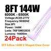 24 PACK 8 피트 144W V 클리어 커버 모양