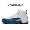 # 26 الفرنسية الأزرق