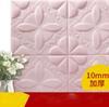 스타일 1 : 핑크 : 크기 : 70 * 77cm