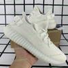 16. Cream White.