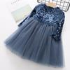 Bl568 Blue