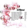 Balloon цепи 17