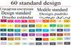 60 стандартная конструкция