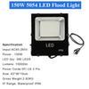 4 PCS 150W 5054 reflector