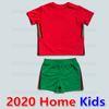 P08 2021 가정 키즈 그린