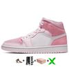 # 15 Mid Digital Pink 36-40