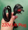 UK Plug 220V
