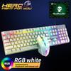 RGB luce bianca