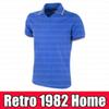 الرجعية 1982 المنزل الأزرق