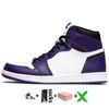 # 17 Corte Púrpura 2020 36-46