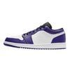 # 1 Court violet