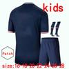 Home Kid Patch 1