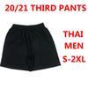 Третье штаны