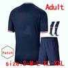 Home adulto patch 1