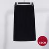 Black 55cm