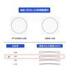 Telaio + Wanxin 1.61 Aspheric Lens Power Color, si prega di notare o contattare il servizio clienti