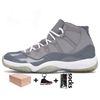 D7 Cool Grey 36-47