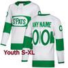 셋째 저지 청소년 : Size S-XL
